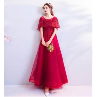 パーティードレス 袖あり 黒 赤 結婚式のお呼ばれ40代フォーマルワンピース  体型カバー 大人の可愛いワンピース 20代 かわいい パーティ