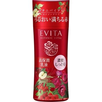 カネボウ化粧品 エビータ ボタニバイタル ディープモイスチャーミルク3 130ml