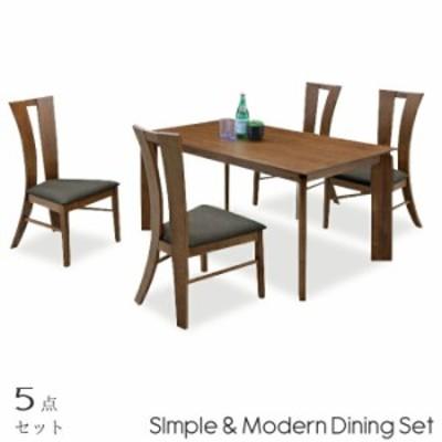 ダイニング5点セット 幅140cm ダイニングテーブル ダイニングチェアー4脚セット 木製 食卓5点セット 食卓セット 木製 4人掛け 4人用 シン