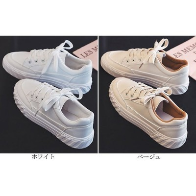 スニーカー カジュアルシューズ レディース PU 靴 ファッション おしゃれ 痛くない 走れる 疲れない 歩きやすい 大人気 春新作