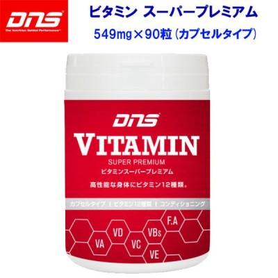 DNS(ディーエヌエス) VITAMIN(ビタミン スーパープレミアム) 285328