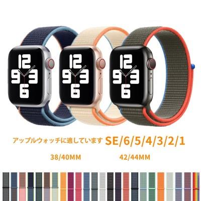 【送料無料】Apple watch バンド ステンレス マグネット38/40mm 42/44mm アップルウォッチ バンド Series1 2 3 4 5 6 SE メンズ レディース 高品質 耐久性