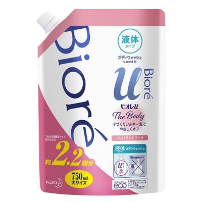 花王 ビオレu ザ ボディ 液体タイプ ブリリアントブーケの香り つめかえ用 750ml 石鹸・ボディソープ