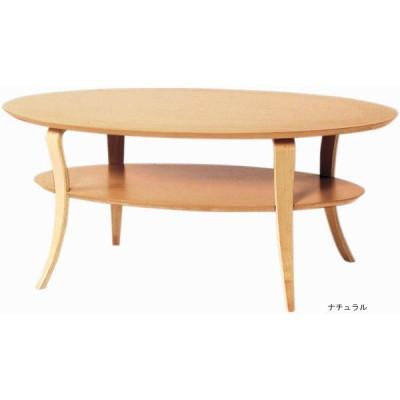 100センターテーブル