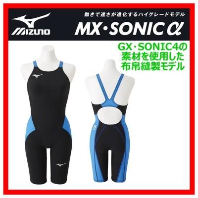 MIZUNO ミズノ MX・SONICα N2MG041191 レディスジュニア ハーフスーツ FINA承認 競泳水着 女性