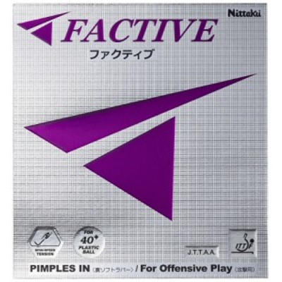 ニッタク(Nittaku) 卓球用 裏ソフトラバー ファクティブ NR8720-20