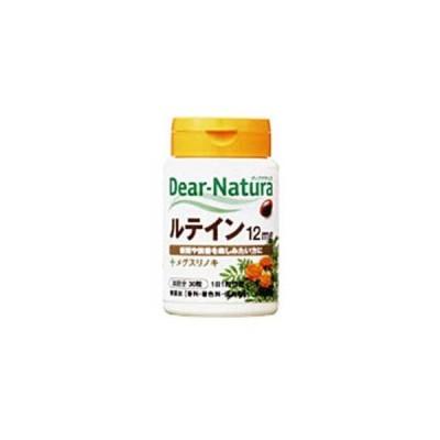 ASAHI アサヒ Dear-Natura ディアナチュラ ルテイン +メグスリノキ 30日(30粒) アサヒグループ食品【RH】
