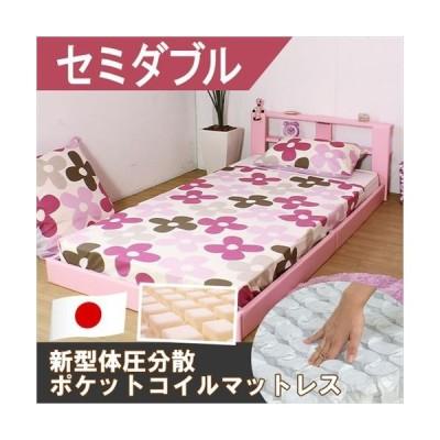 ベッドフレーム ベッド おしゃれ セミダブル オールレザー貼り棚付きフロアベッド ブラウン セミダブル 超体圧分散ポケットコイルマット付き オール日本製