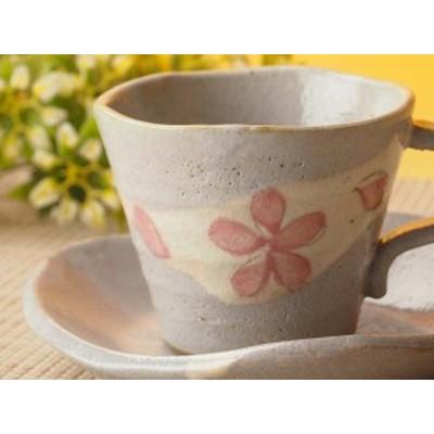 吹桜土物コーヒーカップ&ソーサー