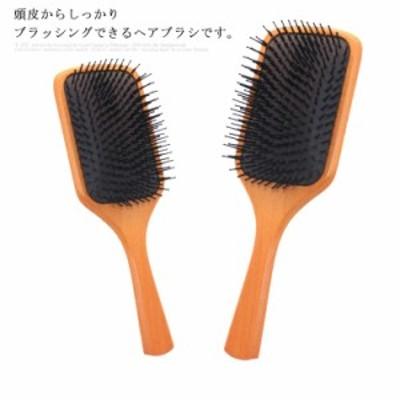 ヘアブラシ くし 薄毛対策 抜け毛 木製 絡まない ヘアケア 美髪ケア 艶髪 頭皮マッサージ ブラシ 静電気防止 頭皮に優しい サラサラ 握り