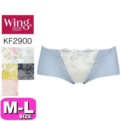 ワコール wacoal ウイング Wing【メール便発送可】KF2900 エアリーソフトブラシリーズ ボーイレングスショーツ MLサイズ Wing