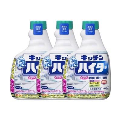キッチン泡ハイター キッチン用漂白剤 付け替え ( 400ml*3本セット )/ ハイター