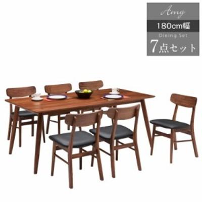 ダイニングテーブルセット 7点セット 【送料無料】 エイミー 6人掛け 180cm幅 角型ダイニング チェアタイプ 6人用 大人数 ダイ