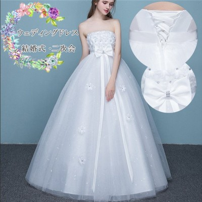 ウェディングドレス 二次会 花嫁ドレス ロングドレス パーティードレス 豪華なドレス ビスチェ 蝶?び リボン 結婚 妊婦さんもOK 花嫁 ホワイト