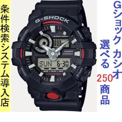 腕時計 メンズ カシオ(CASIO) Gショック(G-SHOCK) 700型 アナデジ クォーツ ブラック/ブラック×レッド色 111QGA7001A / 当店再検品済