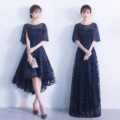 演奏会用 ロングドレス 袖付き 二次会 背中開き ロングドレス フィッシュテール カクテルドレス フォーマル ワンピース ファスナー イブ