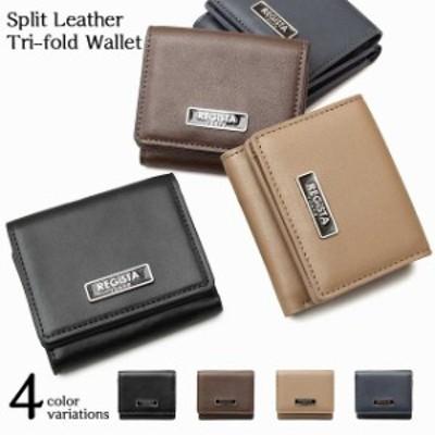 三つ折り財布 ミニウォレット レザー メンズ