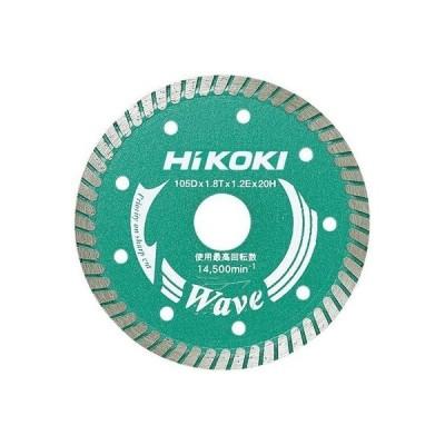 HIKOKI(日立工機) 0032-4620 ダイヤモンドカッター 105mm×20 (波形タイプ) (00324620)【Hifiv】