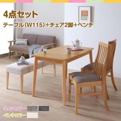 ダイニングテーブルセット 4人用 おしゃれ タモ材 ハイバックチェア 4点セット(テーブル115+チェア2脚+ベンチ)