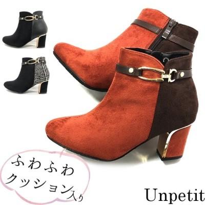 Unpetit  11224オレンジ/c ブラック/c ブラック/PU