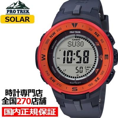 プロトレック トリプルセンサーVer.3 PRG-330-4AJF メンズ 腕時計 ソーラー デジタル オレンジ ネイビー 登山 国内正規品 カシオ
