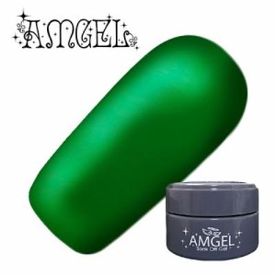 ジェルネイル セルフ カラージェル アンジェル AMGEL カラージェル AG1051 メリグリーン 3g