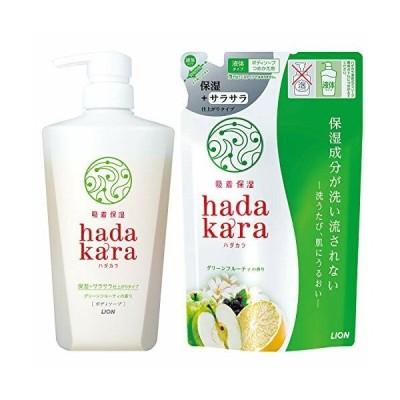 ハダカラ hadakara ボディソープ 保湿+サラサラ仕上がりタイプ グリーンシトラスの香り セット 本体480ml+詰め替