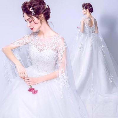 ウエディングドレス 安い 二次会 ウェディングドレス 結婚式 エンパイア 花嫁 プリンセス 披露宴 ロングドレス ブライダル パーティードレス 白 ベール ショール