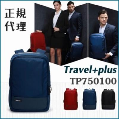 TravelPlus  バックパック スクエア リュック メンズ   リュックサック  リュック 大容量 デイパック スクールバッグ トラベルプラス