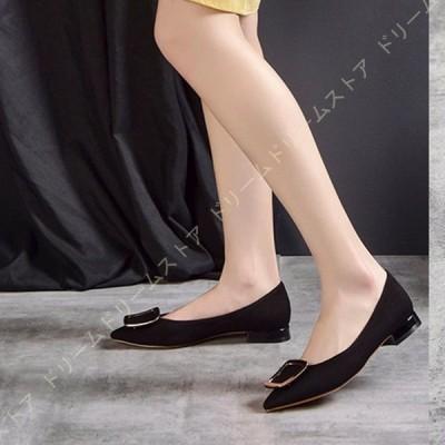 パンプス 黒 フラット ぺたんこ 美脚 春 夏 秋 冬 綿 大人 歩きやすい レディース 走れる パンプス 痛くない 立ち仕事 靴 就活 ローヒール フラットシューズ