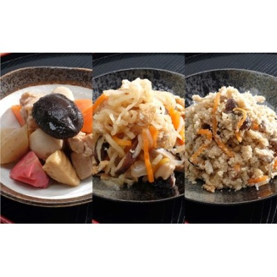 惣菜セット うま煮・切り干し大根煮・卯の花 各1kg