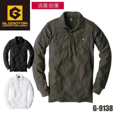 ポロシャツ 作業服 長袖 肉厚 メンズ レディース GLADIATOR G-9138