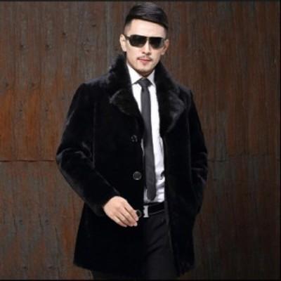 美品 かっこいい 毛皮コート 人気 上質 コート 上着 ジャケット ファーコート メンズ ショートコート おしゃれ アウター 暖かい 冬物 長
