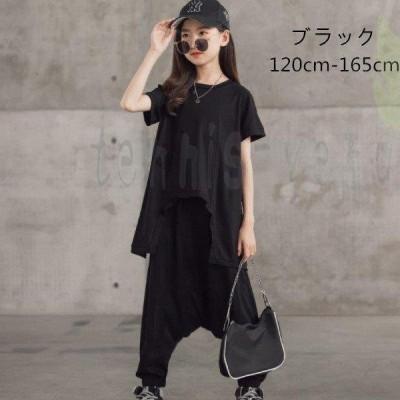 韓国子供服 セットアップ 女の子 夏服 ゆったり 2点セット 半袖 Tシャツ + パンツ キッズ おしゃれ ダンス ヒップホップ 上下セット カジュアル 普段着 運動着
