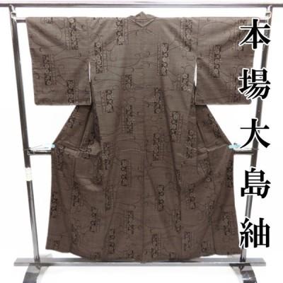 リサイクル 正絹 本場 大島紬 花柄と弦 焦げ茶 着物 カジュアル SA 中古 A472-8