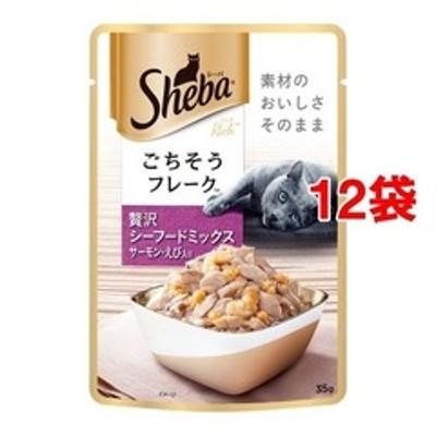 シーバ リッチ ごちそうフレーク 贅沢シーフードミックス(サーモン・えび) (35g*12袋)