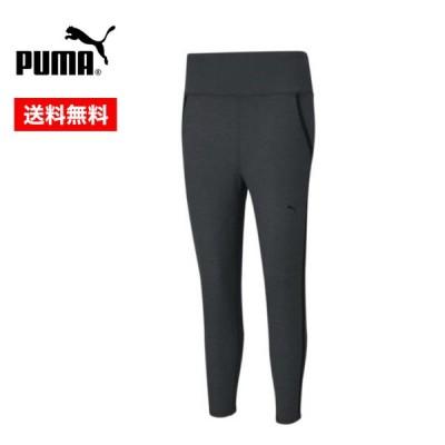 21春夏 PUMA プーマ レディース STUDIO リブ ジョガーパンツ 520733 リサイクル素材 ストレッチ