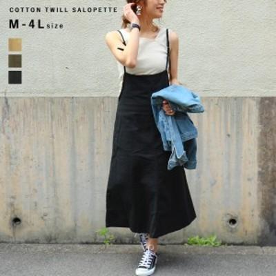ワンピース ジャンパースカート レディース 大きいサイズ M L LL 3L 4L 春夏秋冬 マタニティ ゆったり サロペット スカート