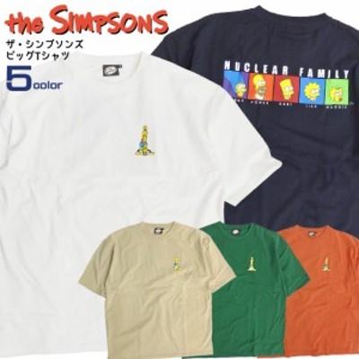 ザ・シンプソンズ Tシャツ The Simpsons ビッグTシャツ 半袖 イラスト プリント ビッグシルエット TSS-401