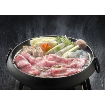北海道産和牛 リブロース すき焼食べ比べセット   肉  贈り物 内祝 お返し ギフト 送料無料