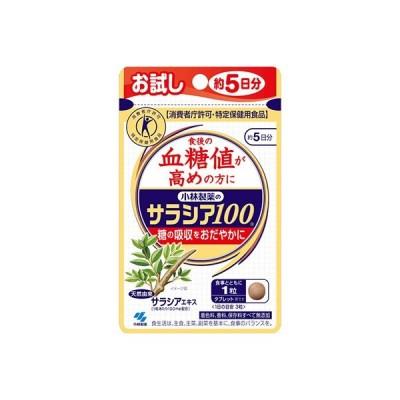 サラシア100 15粒 (特定保健用食品) / 小林製薬