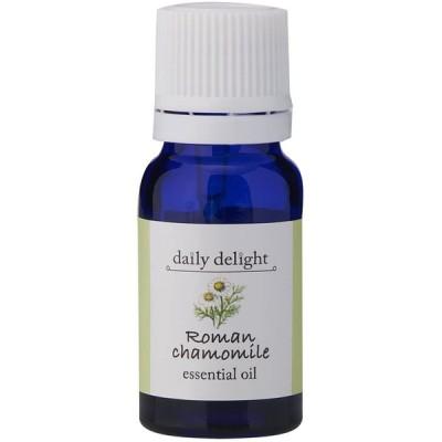デイリーディライト エッセンシャルオイル ローマンカモミール 3ml(天然100% 精油 アロマ フローラル系 青リンゴに似た香り)