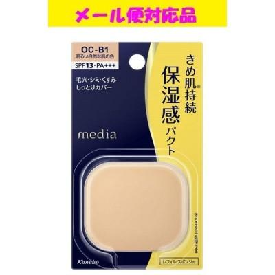 カネボウ メディア モイストカバーパクト OC−B1(明るい自然な肌の色) レフィル 11g メール便対応品