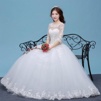 ロングドレス 演奏会ドレス パーティードレス ウェディングドレス 結婚式 ドレス 大きいサイズ カラードレス イブニングドレス お呼ばれ 同窓会[ホワイト]
