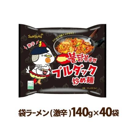 ポイント消化 三養 ブルダック炒め麺 140g×40袋