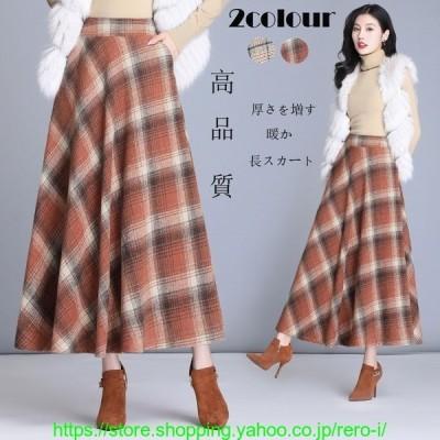 超人気★厚さを増すロングマキシ丈スカート ースカート 暖か高品質レディース ロングスカート マキシスカート ロングスカート 冬 秋 暖か 高品質長スカート