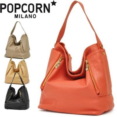 ワンショルダーバッグ レディース レディス 通勤 本革レザー 2WAY 斜め掛け 変形 イタリアブランド POPCORN ラウニ brand bag