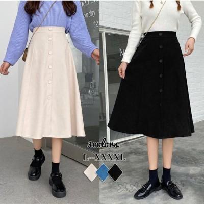 スカート 大きいサイズ レディース ハイウエスト 脚長効果 美脚 ゆったり 着痩せ シンプル ミディアム丈スカート Aラインスカート 3色 エレガント 人気 着回し