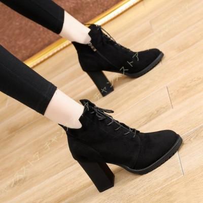 ブーティ ショートブーツ ブーツ ハイヒールブーツ アンクルブーツ サイドジップ ブーツ レディース 9cmヒール 歩きやすい スエード調 セクーシ 保温 美脚