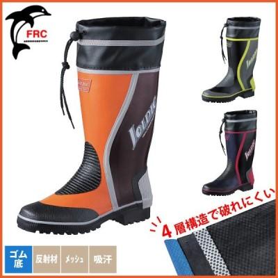 DX-41 ジョルディックDX-41 カバー付き長靴 レインブーツ 雨雪 作業用 反射材 吸汗 男性用 メンズ 丈夫 破れにくい